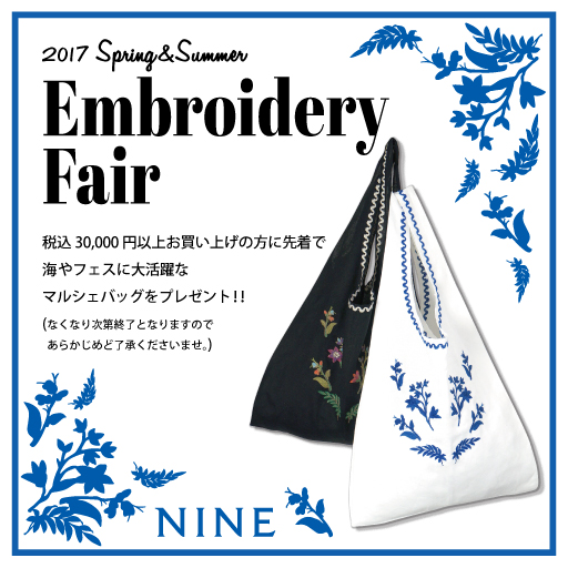 ♦♢ EMBROIDERY FAIR♢♦