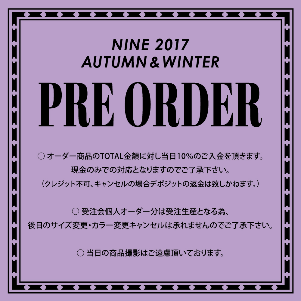 【STAGE NINE ATRE EBISU】17'AUTUMN PRE ORDER & MILITARY JACKET CUSTOMIZE FAIR