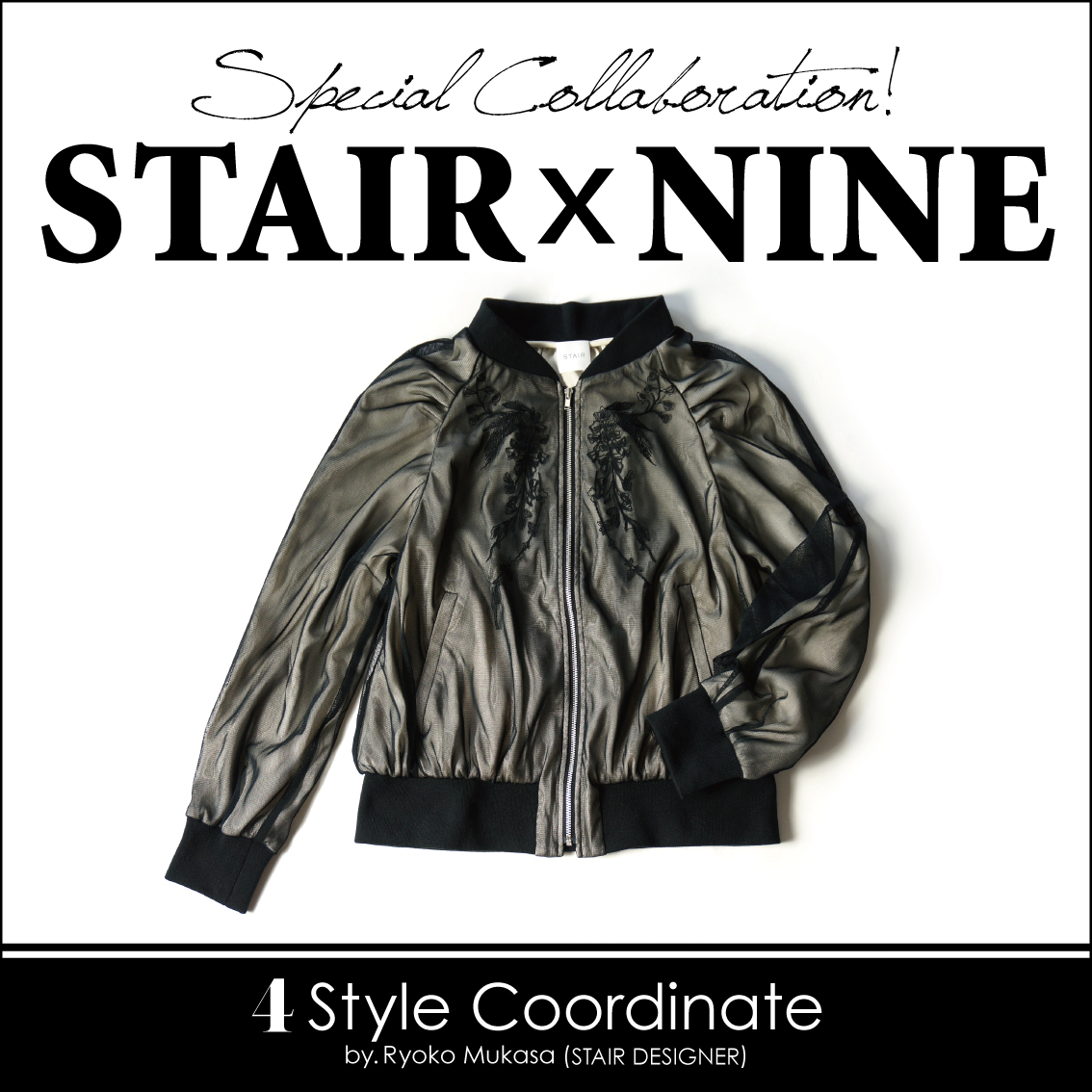 【STAIR×NINE〜Special Collaboration〜】